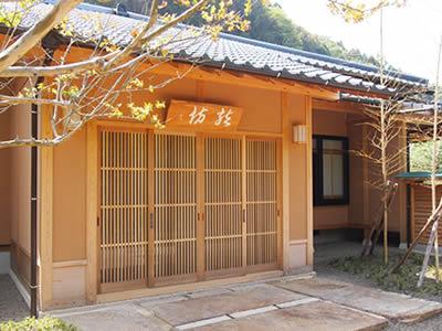 shisetsu_ryuhoudou